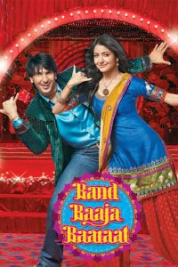 Ranveer Singh first movie